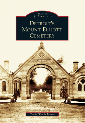 Detroit's Masonic Temple by Alex Lundberg and Greg Kowalski